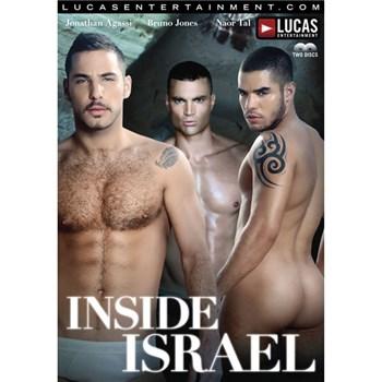 inside-israel