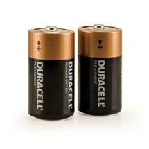 energizerC2pakatAdamMale.com