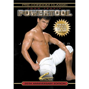 Powertool20thatAdamMale.com