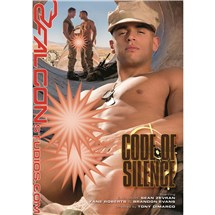 nude male in military cap Code of Silence