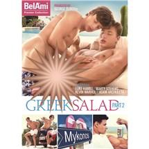 Various males anal sex Greek Salad