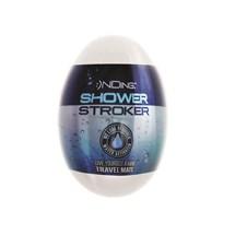 Travel Shower mate masturbator
